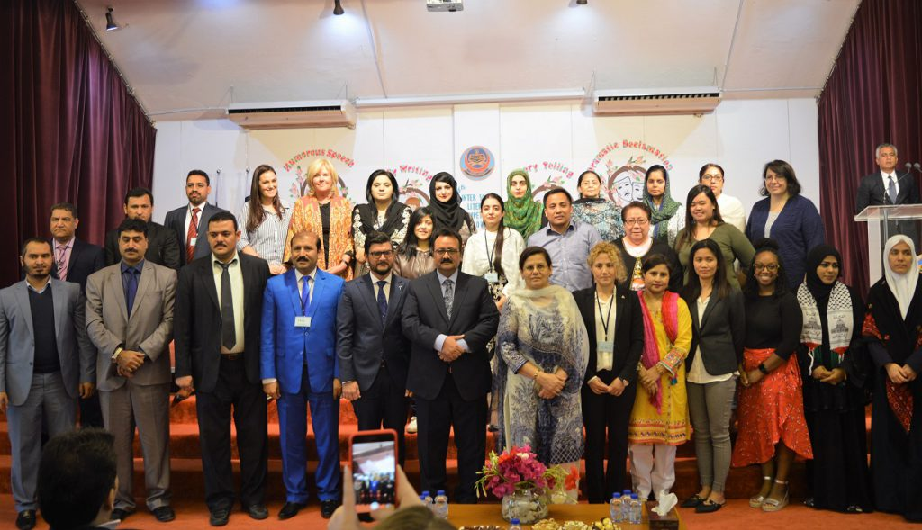 Pakistan International School Qatar – Just another WordPress
